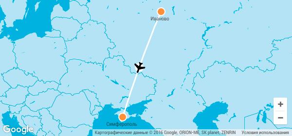 Сочи — Ереван авиабилеты дешевые от 6445 рублей, цена