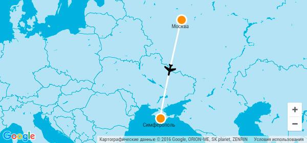 Уфа Сургут авиабилеты цена на прямые рейсы дешево