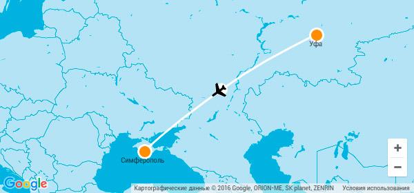 Самые дешевые авиабилеты в Кыргызстан от 1 324 руб